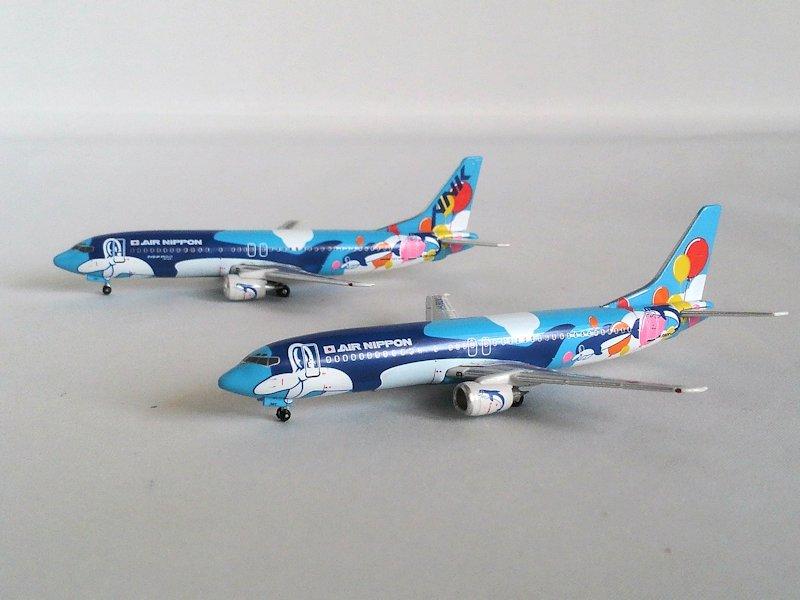 Airplane Diecast Model